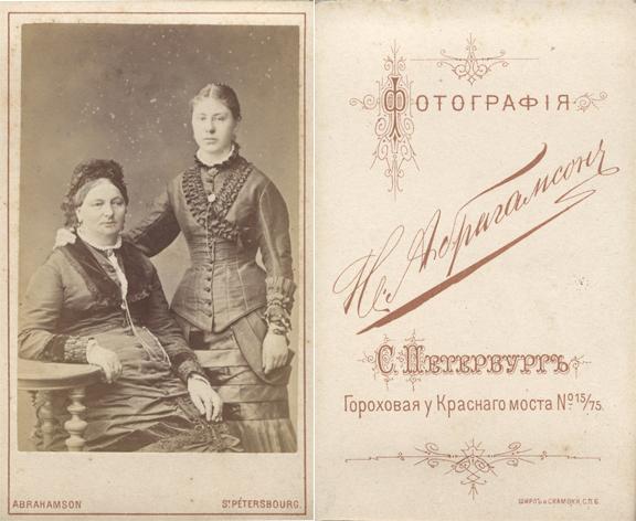 Anna Siewert, wohl mit ihrer Tante, um 1880. Fotograf: N. Abrahamson, St. Petersburg