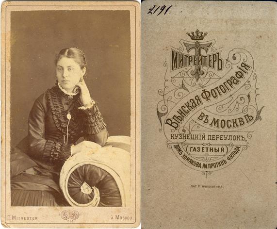 Anna Siewert, 1882. Fotograf: T. Mitreuter, Moskau