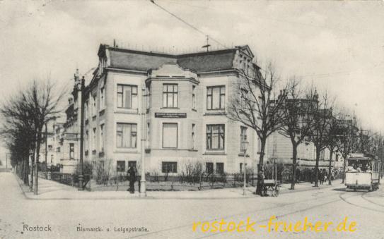 Bismarck- und Loignystraße. 1916 gelaufen