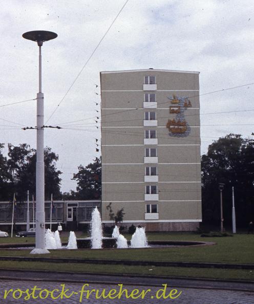 """Bahnhofsvorplatz und """"Hotel am Bahnhof"""""""